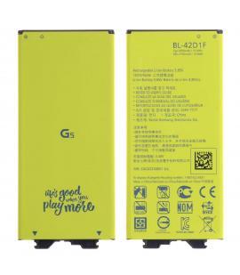Bateria de recambio neutral repuesto compatible para movil LG Capacidad Original